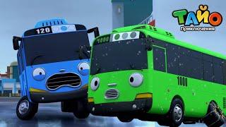 мультфильм для детей l Тайо лучшие эпизоды l Тайо и первый снег l Первая поездка Тайо