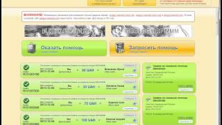 Супер Люди за честные выборы!(, 2013-12-07T11:15:20.000Z)