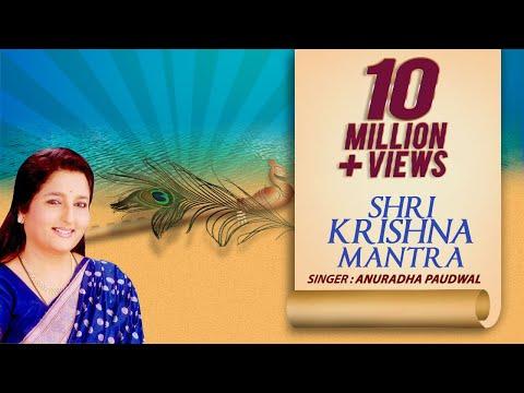 Hare Krishna Vasudevaya   Shri Krishna Mantra   Anuradha Paudwal   Times Music Spiritual
