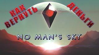 ГЕНЕРАТОР ИГР В STEAM  100% РАБОЧИЙ! CS GO , No man's sky, GTA 5 2