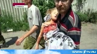 Укровойска убивают детей Донбасса