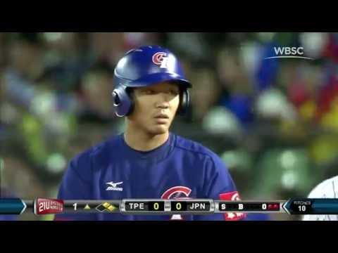 Chinese Taipei v Japan - U-21 Baseball World Cup 2014 Final