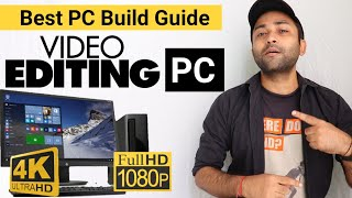 How to build a video editing pc   best guide (2020) 1.how 2020 india. cpu, gpu, ram, ssd  ...