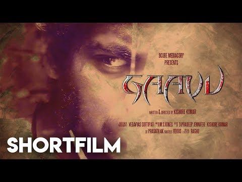 GAAVU - Shortfilm | Kishore Kumar | M.S.Jones | 9Cube Media Corp | SS Music Audio