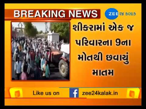 Kutch: Villagers take out funeral procession of 10 who died in accident in Bhachau - Zee 24 Kalak