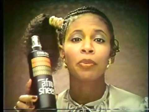 Afro Sheen ad (1978)