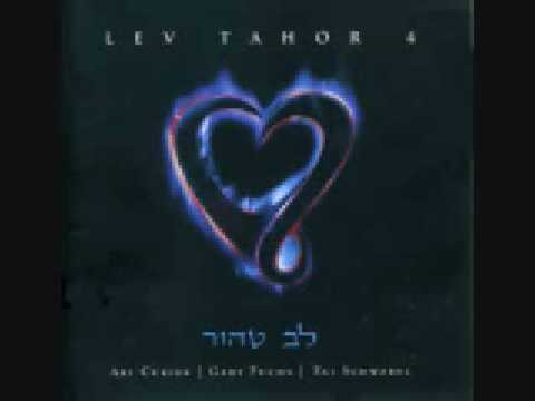 time to say good shabbos - lev tahor
