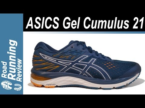 ASICS Gel Cumulus 21 | Mismo estilo pero más confort