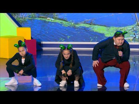 Детский КВН 2020 - Второй сезон - Восьмая игра (25.06.2020)