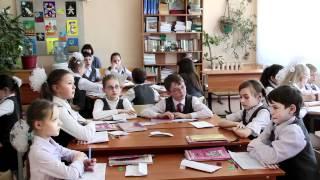 Урок русского языка в 3Б классе.