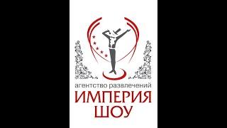 Стихотворение Шираза-''Майрс'' от армянского ведущего Алекса Шаха. +7  925 741 80 01