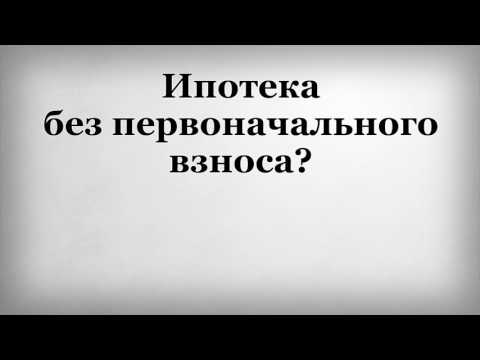 Образовательный кредит с государственной поддержкой РУДН