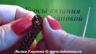 Шнурки - вязание крючком