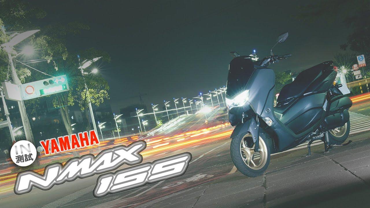 [IN測試] 水土不服 - YAMAHA NMAX 155
