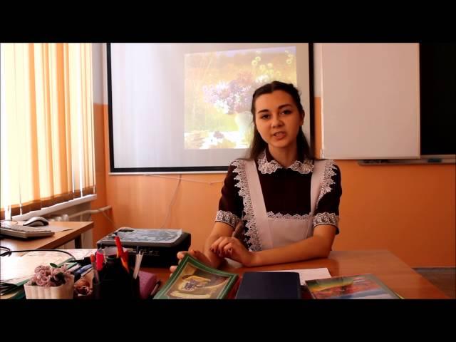 Карина Рычанская читает произведение «Осыпаются астры в садах...» (Бунин Иван Алексеевич)