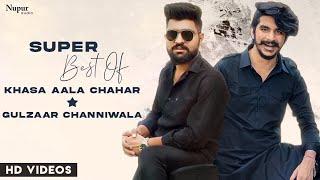 Gulzaar Chhaniwala & Khasa Aala Chahar | Best Haryanvi Song 2021 | New Haryanvi Songs Haryanavi 2021