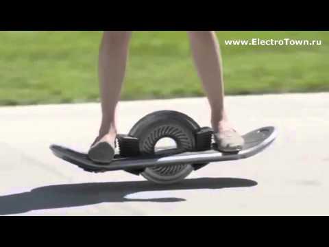 Одноколесный электрический скейтборд