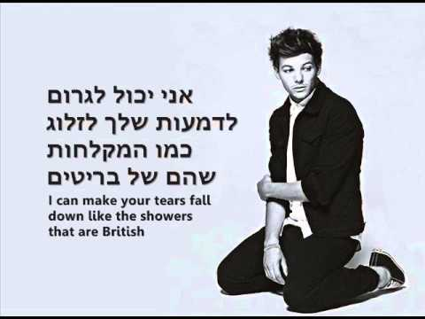 One Direction - Over Again HebSub + English lyrics מתורגם ...One Direction Over Again