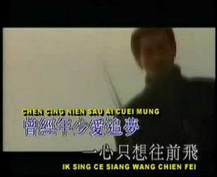 wang ching sui ( andy lau ) 劉德華