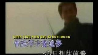 Video wang ching sui ( andy lau ) 劉德華 download MP3, 3GP, MP4, WEBM, AVI, FLV Juli 2018