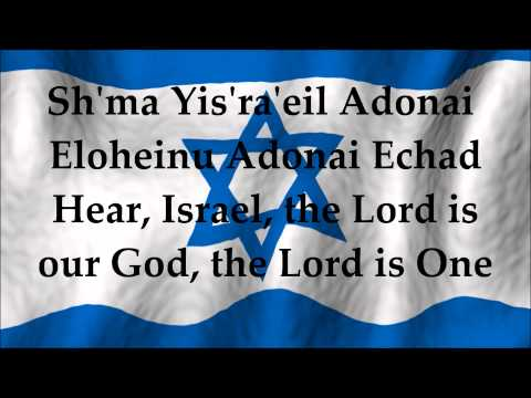 Sh'ma Yisrael (Shema Israel) - Prayer - Lyrics and Translation