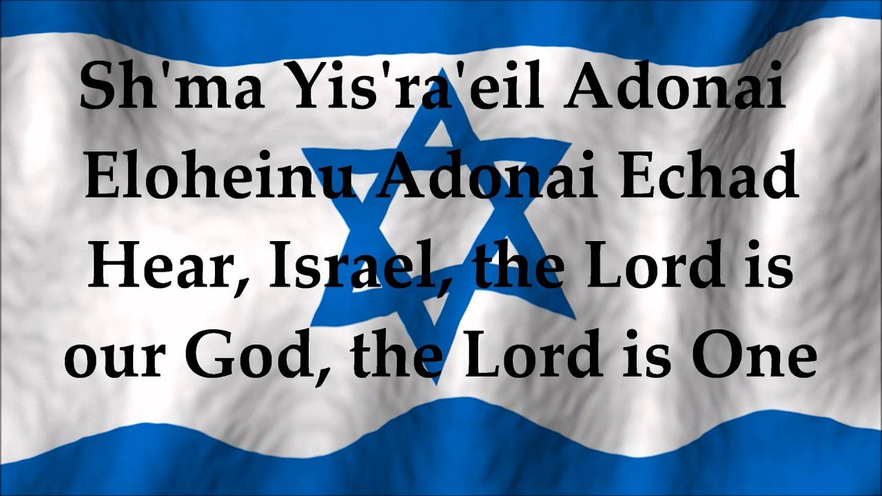 The Shema Israel