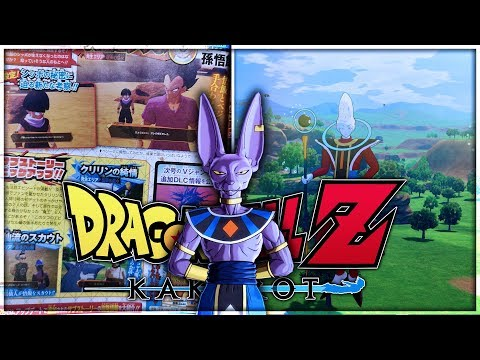 Dragon Ball Z Kakarot DLC REVEALED!! With OFFICIAL PHOTOS From V Jump!!! Battle Of Gods!
