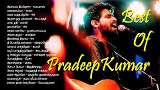 Pradeep Kumar songs | Best songs Collection of Pradeep Kumar | Pradeep Kumar Tamil songs