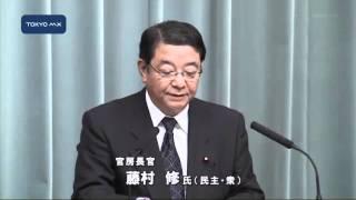 野田新内閣 閣僚名簿を発表 thumbnail