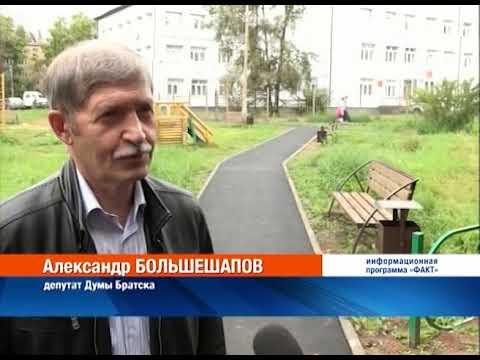 Программой Комфортная городская среда в этом году охвачено уже 11 дворов Братска