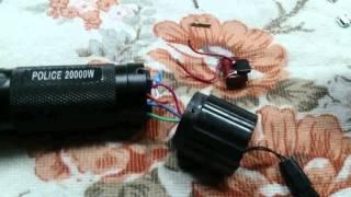 Зарядка для ліхтаря-шокера