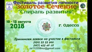 XXV фестиваль