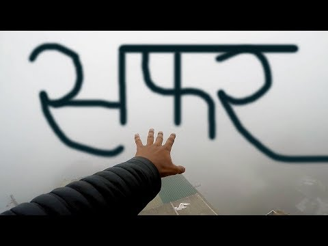 Darjeeling ka SAFAR | Bhuvan Bam | Feel it