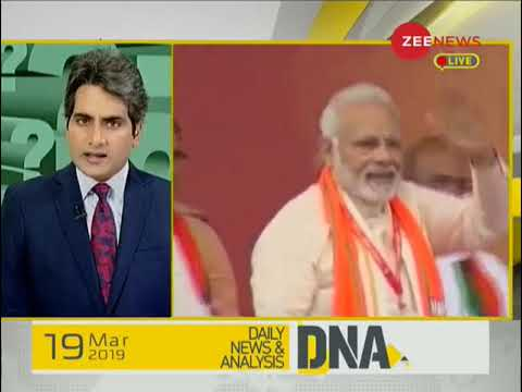 Watch Daily News and Analysis with Sudhir Chaudhary, March 19th, 2019