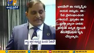CM Chandrababu meets Several Officials in America