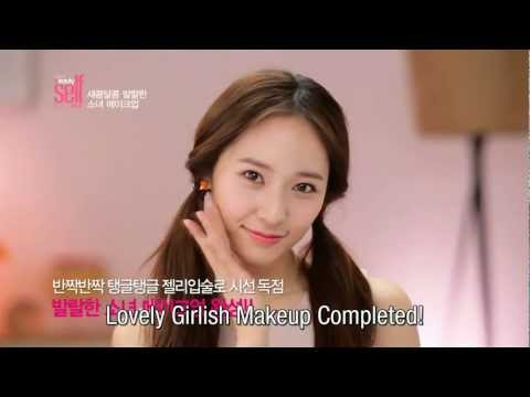 [Eng Sub] fx Krystal's Get It Beauty Self