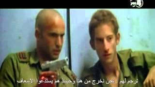 الفيلم الإسرائيلي القصير ليلة مظلمة مترجم
