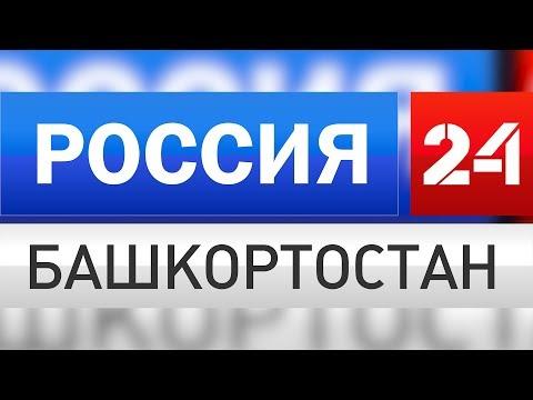 Не пропустите 23 февраля специальный выпуск на телеканале «Россия 24»!