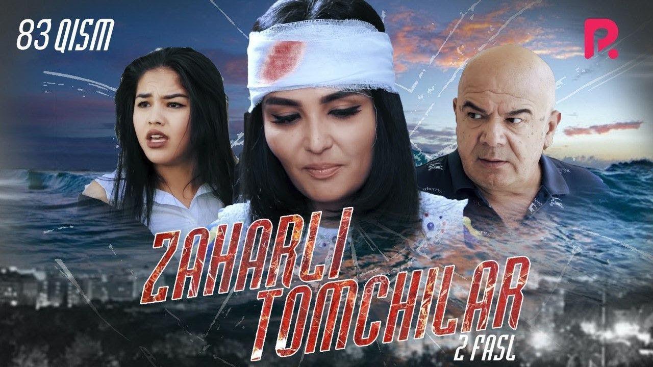 Zaharli tomchilar (o'zbek serial)   Захарли томчилар (узбек сериал) 83-qism