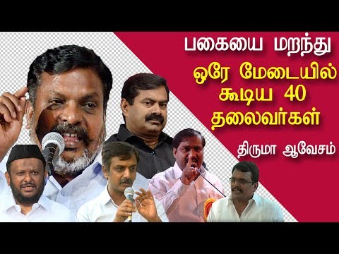 Ban on Popular Front of india seeman, thirumurugan gandhi, thiruma speech tamil live news  redpix
