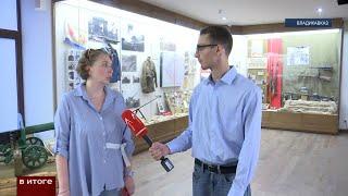 В Национальном музее Северной Осетии открылась экспозиция, посвященная Великой Отечественной войне