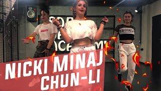 Nicki Minaj - Chun-Li | Dance Choreography