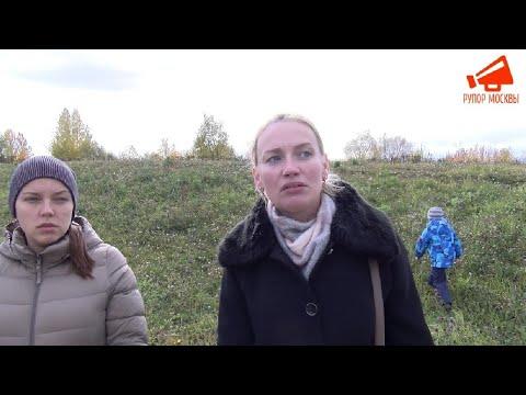 Жители Солнцево в Москве выступают против вырубки леса.Авиаторов 5