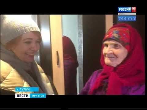 Выпуск «Вести-Иркутск» 26.11.2019 (14:25)