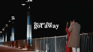 seo dan x seungjun / the one that got away