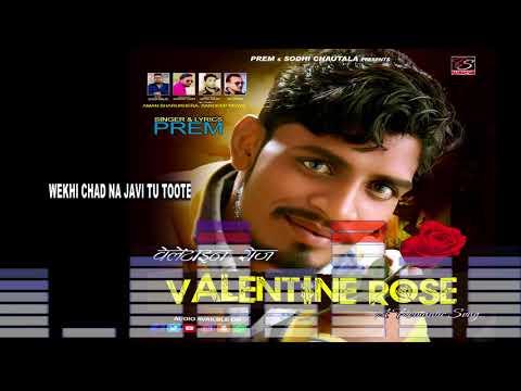 Velentine Rose - Prem Chautala (Audio Song)   LOVE MUSIC PRO 2018