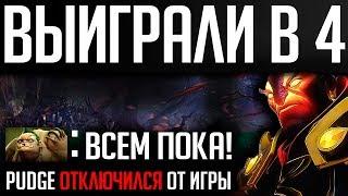 ПОПАЛСЯ С ЛИВЕРОМ | EMBER SPIRIT DOTA 2