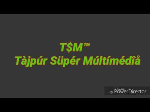 Tajpur Super Multimedia