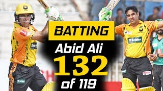 Abid Ali Brilliant Century 132 runs with 12 fours and 3 sixes in Final | Pakistan Cup 2019 | PCB