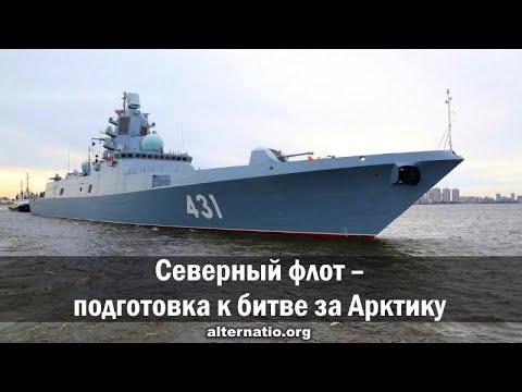 Андрей Ваджра. Северный